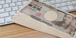 オンカジで50万円の利益がボーダーライン!課税の仕組みや脱税バレについてご紹介
