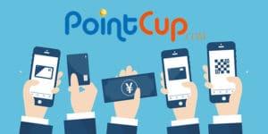 ポイントカップはオンカジ決済で最もおすすめ!?その理由をご紹介!
