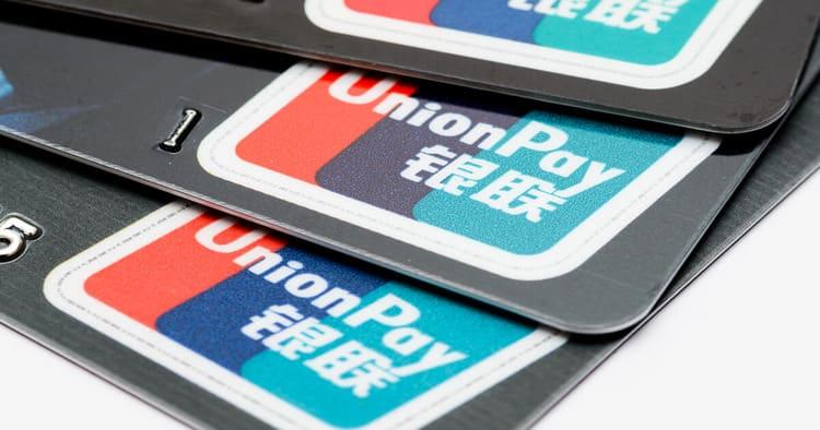 ATM対応の新プリペイドカード