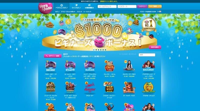 勝てる確率の高いギャンブル