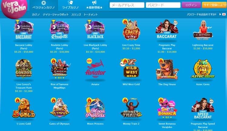 オンラインカジノの主流となるゲーム
