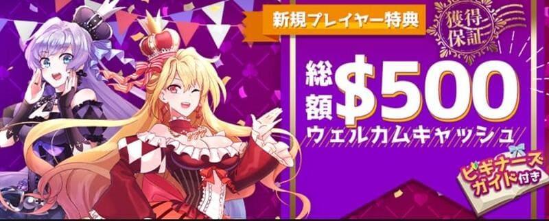オンラインギャンブル インターカジノ