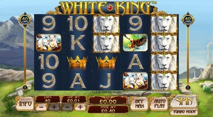 ホワイトキング