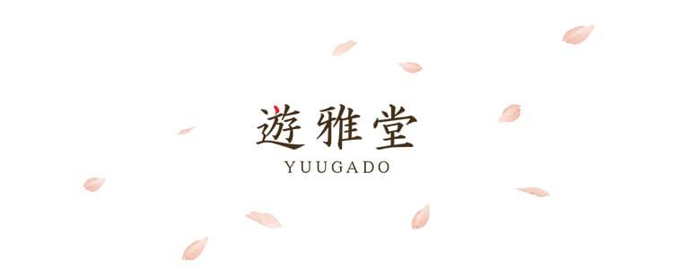 yuugado