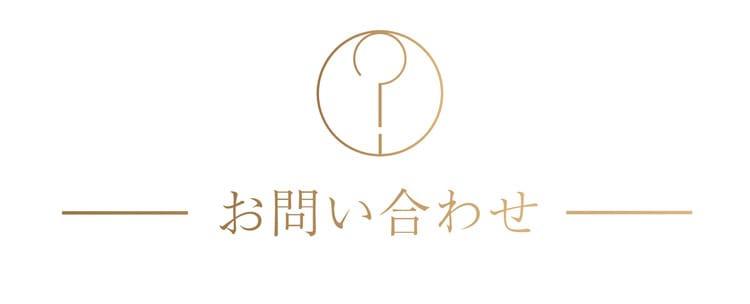 日本語サポート評判