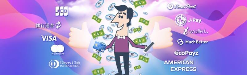 【カジノシークレット】入金の特徴