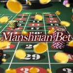 5連敗しなければ勝てるマンシュリアン法とは?正しいやり方と賭けた方のポイント